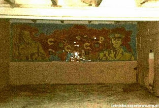 Photo: Mozaika w sali kinowej
