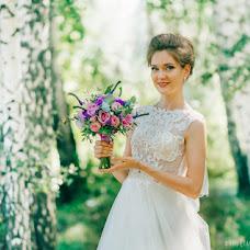 Wedding photographer Stas Azbel (azbelstas). Photo of 14.09.2017
