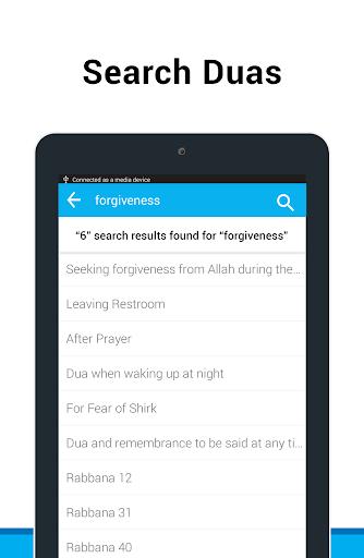 Muslim Dua Now - Dua & Azkar screenshot 12