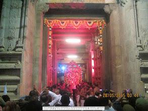 Photo: vaiththamAnidhi - thirukkOLUr
