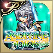 [Premium] RPG Asdivine Dios