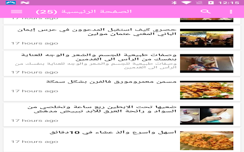 lalabahiya for PC-Windows 7,8,10 and Mac apk screenshot 7