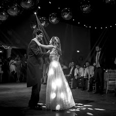 Fotógrafo de bodas German Bottazzini (gerbottazzini). Foto del 07.07.2017