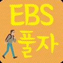 2017 EBS 수능특강 영어 듣기(더원북스) icon