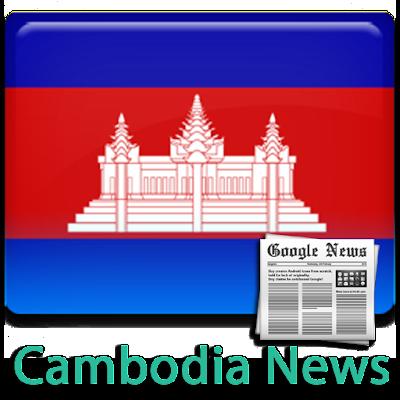 Cambodia News - All Newspaper