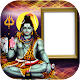 Download Shiva DP Maker for Insta/FB For PC Windows and Mac