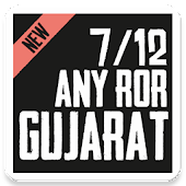 7/12 Any RoR Gujarat