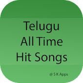 Telugu Alltime Hit Video Songs