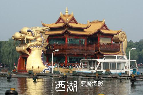 china__f031c