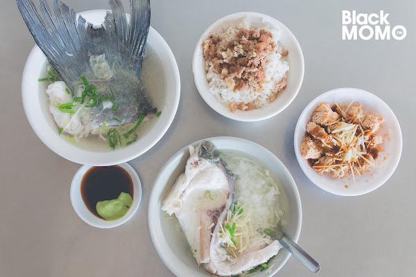正老牌-草魚粥,草魚湯