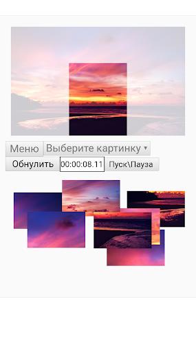 u041fu0430u0437u043bu044b u0431u0435u0437 u0438u043du0442u0435u0440u043du0435u0442u0430 android2mod screenshots 2