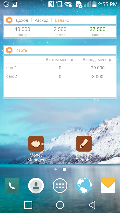 Money Manager Expense & Budget – скриншот
