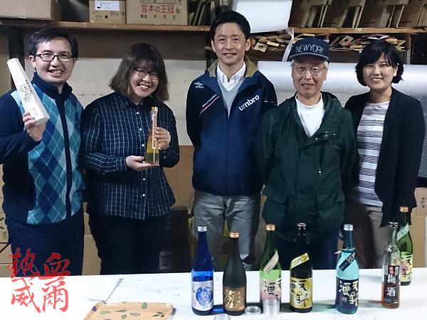 日本紀行:「天野酒藏」豐臣秀吉最愛的日本酒