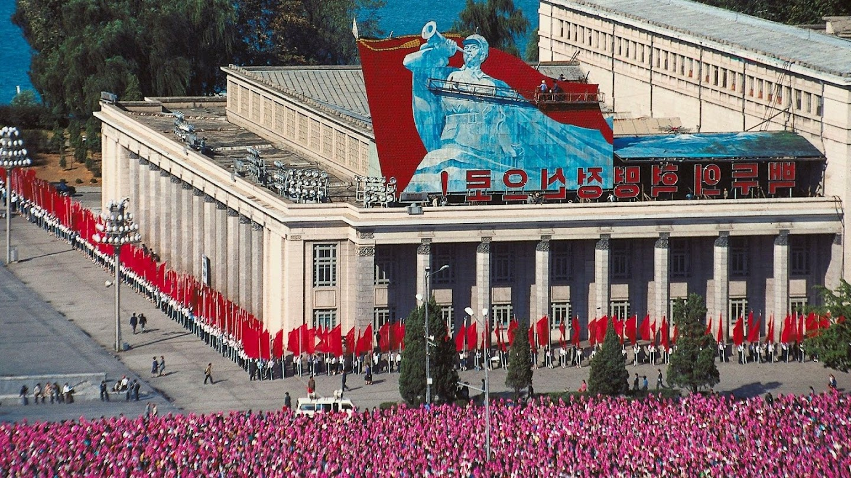 Watch Inside North Korea live
