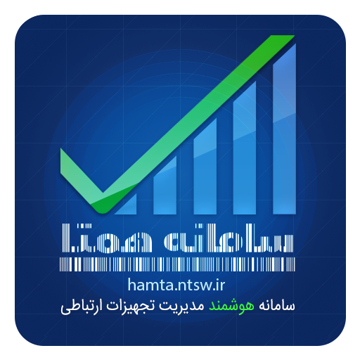 همتا _  رجیستری تلفن همراه app (apk) free download for Android/PC/Windows