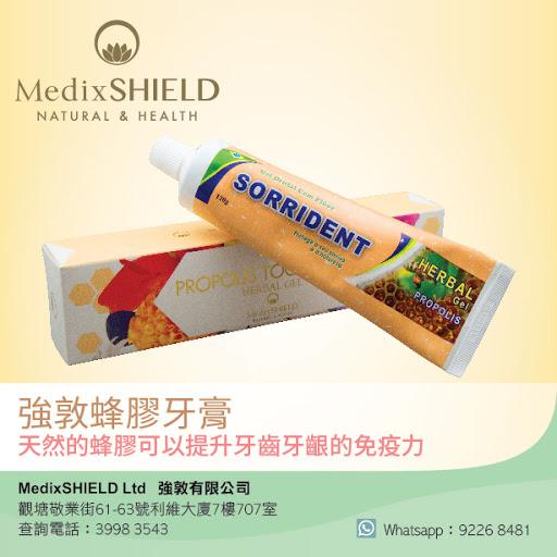 MedixSHIELD