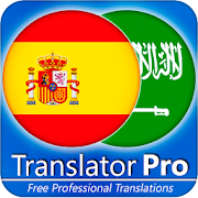 Spanish - Arabic Translator ( Text to Speech )