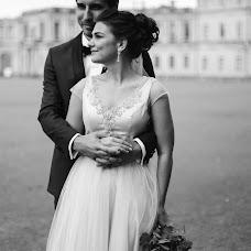 Wedding photographer Dariya Obimakha (vydumka). Photo of 09.08.2015