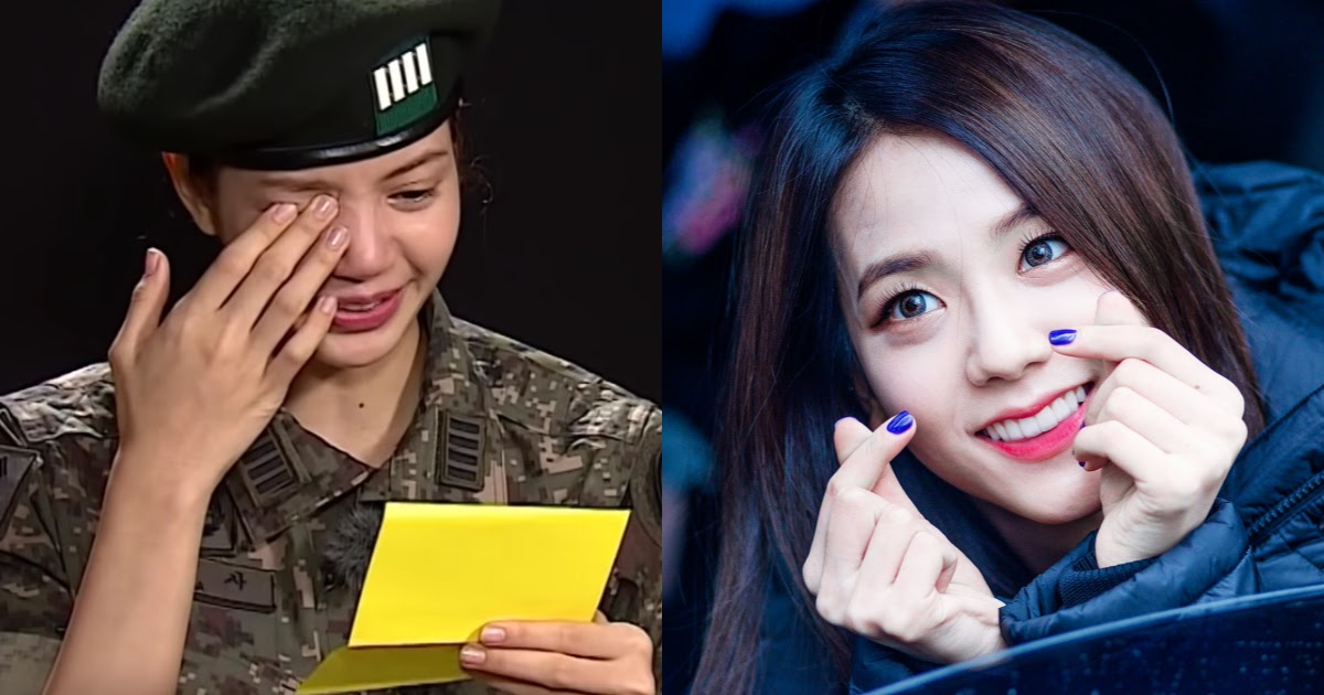 Blackpink S Lisa Tears Up After Reading Jisoo S Letter On Real Men 300