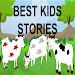 Best Kids Stories APK