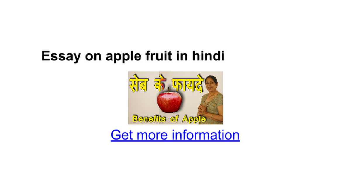 essay on apple fruit in hindi google docs