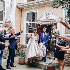 Wedding photographer Vasiliy Chapliev (Weddingme). Photo of 12.03.2018