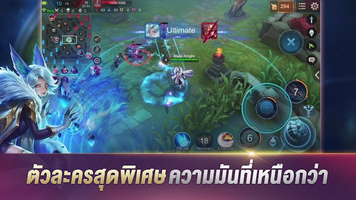 hACK GAME 	 Garena RoV: Mobile MOBA
