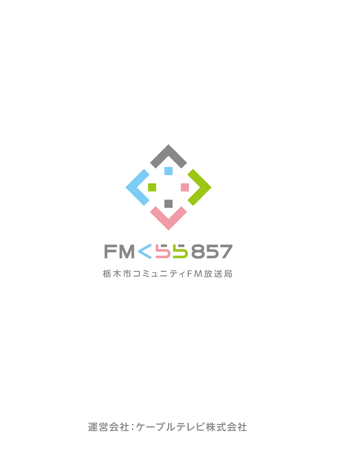 FMくらら857 of using FM++- screenshot