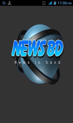News BD