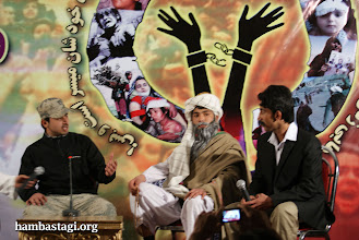 Photo: March 8, 2012- Kabul: A stage show was performed by young members of the Solidarity Party of Afghanistan, to show the meddling of the US, Iran, Pakistan, Saudi Arabia and others in our country.