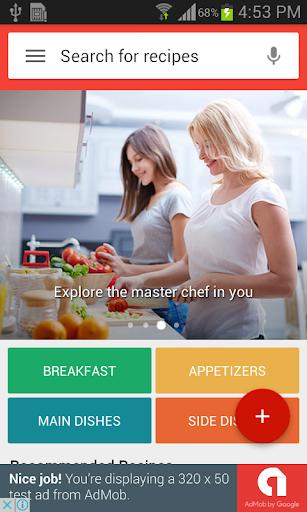 玩免費遊戲APP|下載카레 요리법 무료 app不用錢|硬是要APP