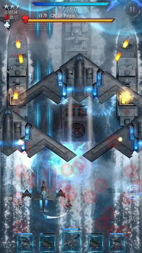 Aero Strike screenshot 7