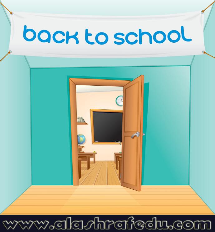 Back School 8bBPJ78biWoMZB6K6N_u