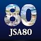 第80回日本臨床外科学会総会(JSA80) APK