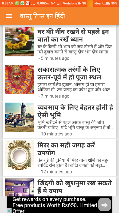 Vastu Tips in Hindi Android Apps on Google Play