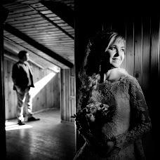Wedding photographer Aleksey Koza (Halk-44). Photo of 28.10.2017