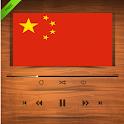 China Radio Stations icon