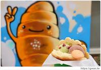 柳川彩繪麵包店~柳川 や