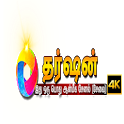 Dharshan TV icon