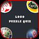 Cars Logo Quiz | Jigsaw Puzzle Trivia Game (game)