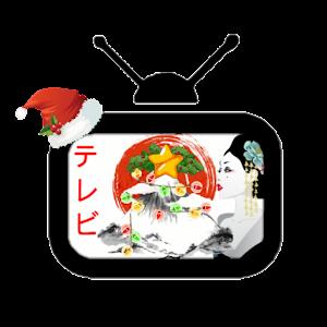 Japanese TV live 1.0.28 by Kwakami logo