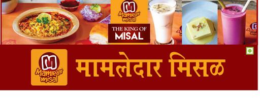 Mamledar Misal menu 8