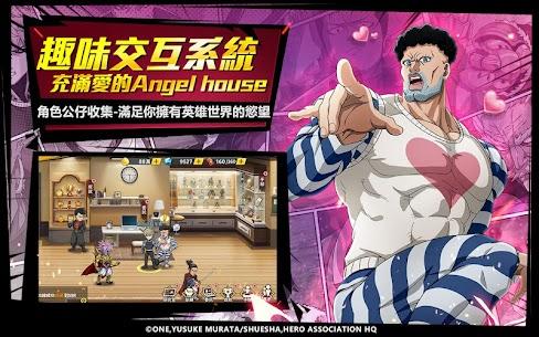 一拳超人:最強之男(官方正版授權) 5