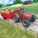 トラクタートロリーパーキングドライブ-ドライブパーキングゲーム