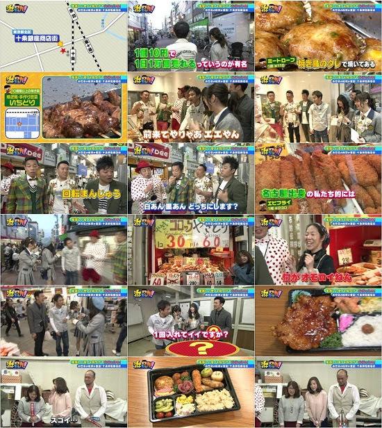 (TV-Variety)(720p) Hamachan ga! (Takayanagi Akane, Matsumura Kaori) 180523