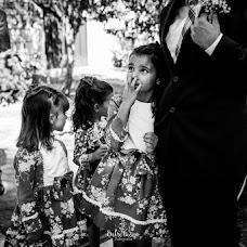 Wedding photographer Aida Recuerda (aidarecuerda). Photo of 07.11.2018