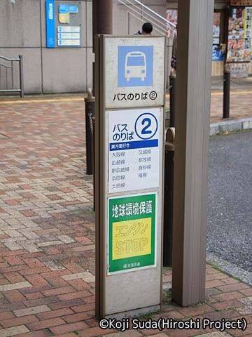 益田駅前 バスのりば_02