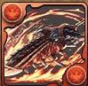 焔剣リオレウス