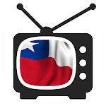 Reproductor TV Chilena Icon