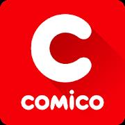 comico人気オリジナル漫画が毎日更新 コミコ